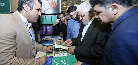 بازدید از بیست و هشتمین نمایشگاه بینالمللی کتاب تهران